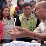 綠民代踢館 韓國瑜談政績反將一軍