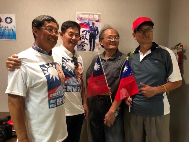 「韓國瑜鋼鐵後援會」成員合影。(記者張宏/攝影)