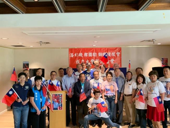 「韓國瑜鋼鐵後援會」12日在艾爾蒙地舉辦成立大會。(記者張宏/攝影)