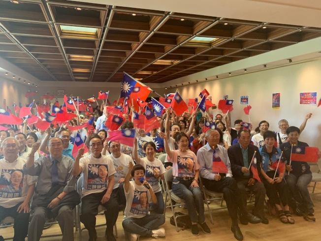 洛杉磯「韓國瑜鋼鐵後援會」12日在艾爾蒙地舉辦成立大會。(記者張宏/攝影)