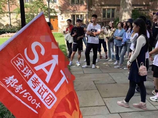 今年考SAT的中國團遍布美國。(微博圖片)