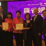 羅省婦女新運會 80周年慶