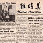 華埠早期英文報紙創辦人鄭玉安逝世 享壽103歲
