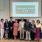 台灣鋼琴大師陳瑞斌 9月19日巴沙迪那獨奏會