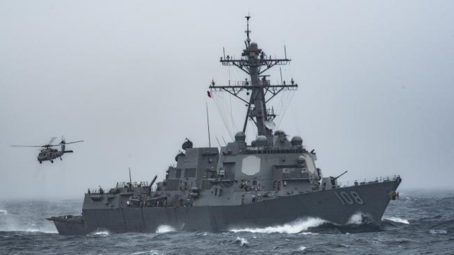 迈耶号导弹驱逐舰。图:美国海军网站