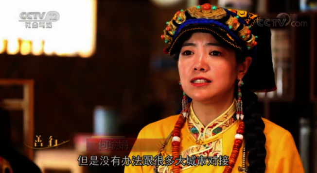 抖音用戶嘉絨阿娟接受央視採訪。(視頻截圖)