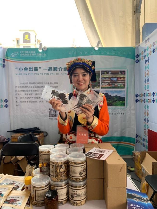 何瑜娟在推薦會上推廣小金縣旅遊文化農副產品。(取材自微博)