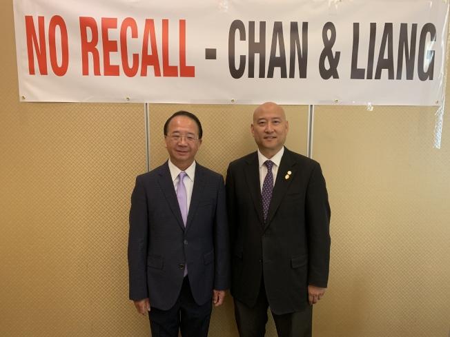 陳贊新(左)、梁僑漢(右)希望謊言和抹黑二人的行為能立即停止。(記者高梓原/攝影)