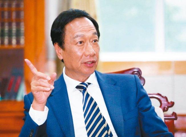 鴻海集團創辦人郭台銘。(本報資料照片)