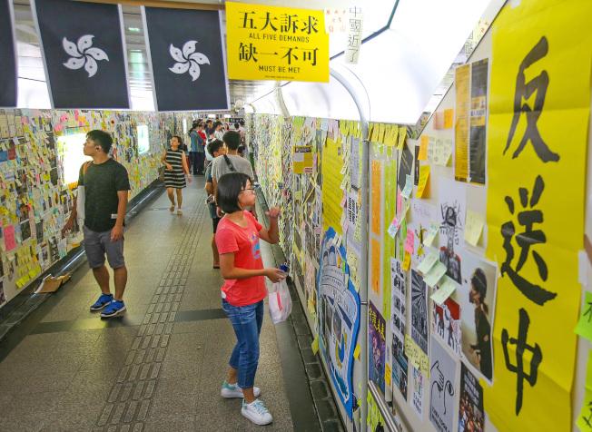 香港「反送中」抗議已持續數月,在台灣,有民眾用各色小紙條發聲支持港人的行動。 (記者陳柏亨/攝影)