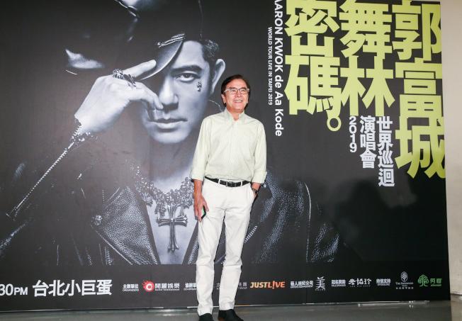 郭富城「舞林密碼」世界巡迴演唱會台北站Day 2,許多演藝界人士都到場,藝人邱淑貞、姜大衛、甄珍都到場。(記者曾原信/攝影)