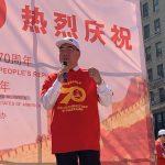 美東逾5000華人 曼哈頓慶中共建政70周年