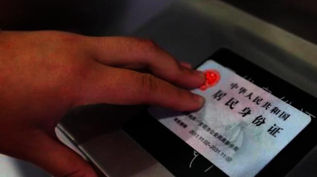目前使用中國身份證可以方便取高鐵票,但護照不可以。(網路圖片)