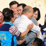 韓國瑜、馬英九同台「抱一下」 尊馬盡禮數