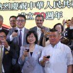 中半島華僑慶十一 600人出席
