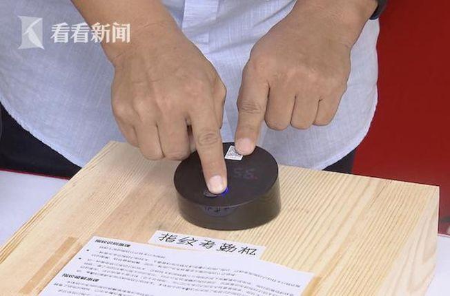 指紋信息經由照片被提取後,可透過專業器材製作成指紋膜。(取材自看看新聞)