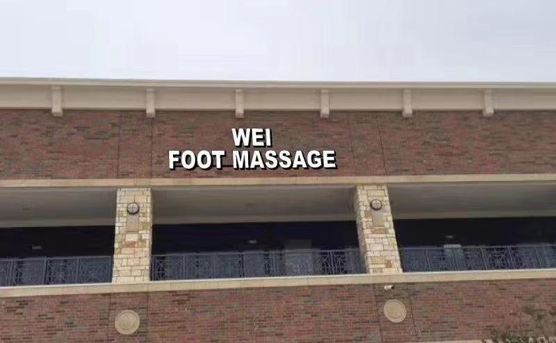 Wei Foot Massage在糖城新商圈的外觀。(Wei Foot M提供)