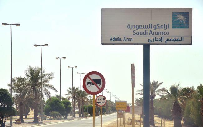 沙特阿美誓言短期內恢復產能。(Getty Images)