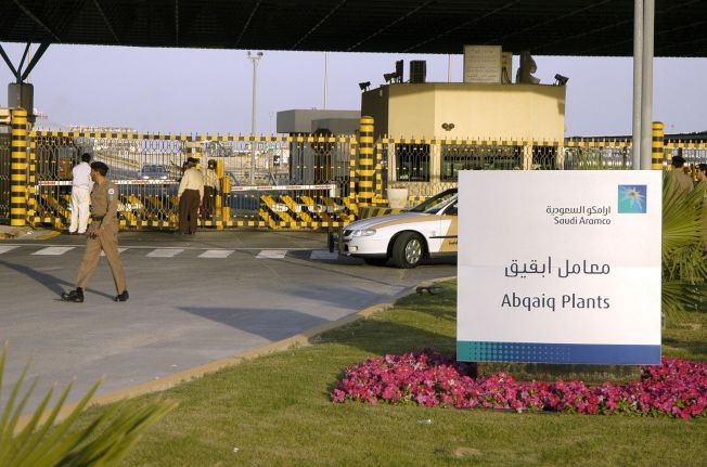 Abqaiq煉油廠是遭攻擊的目標。(Getty Images)