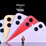 iPhone 11需求超預期 中國尤甚