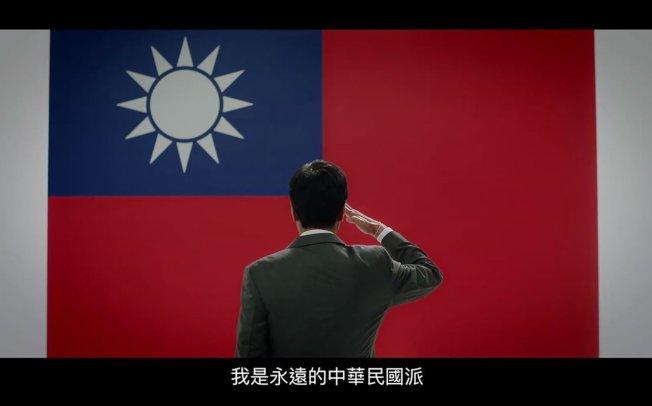 鴻海創辦人郭台銘在臉書發表「郭台銘永遠與中華民國同在」影片,表示自己是永遠的中華民國派。圖/取自郭台銘臉書