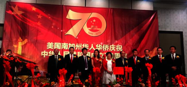 慶祝中華人民共和國成立70周年國慶晚宴15日在聖蓋博市舉行。(記者張越/攝影)