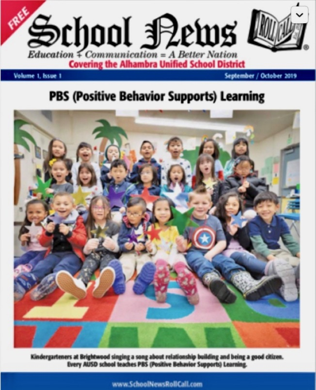 阿罕布拉學區推出學校新聞創刊號。(阿罕布拉學區提供)