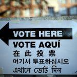紐約初選提前 州議會明年加速立法議程