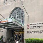 康乃爾醫學院 增1.6億獎學金 擴大免學費計畫