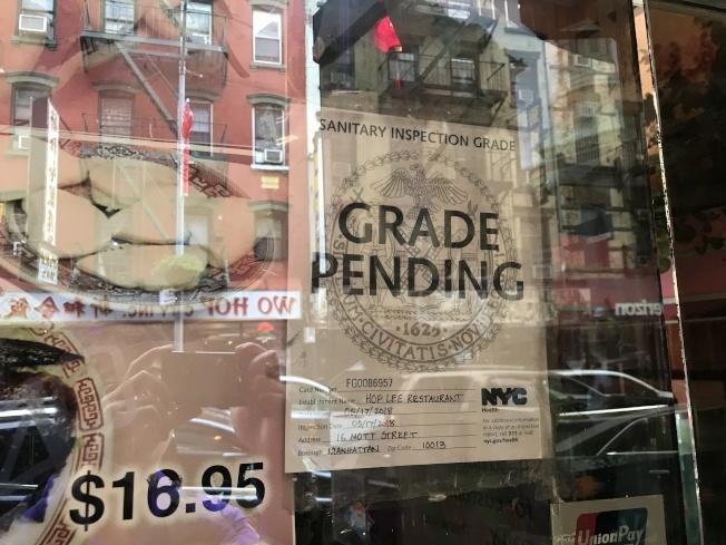 紐約市餐館去年因鼠患和蟑螂導致的衛生違規數量達1萬2992次,部分違規嚴重的餐館須停業等待複查。(記者和釗宇/攝影)