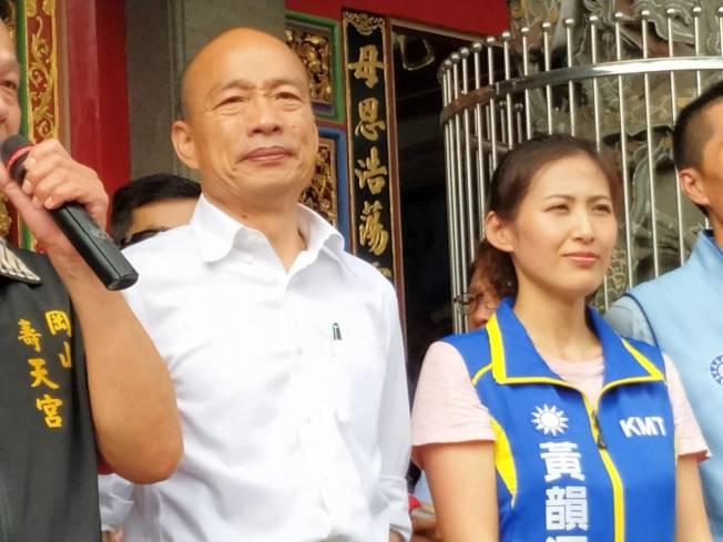 高雄市長韓國瑜。(記者邱奕能╱攝影)