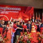 慶祝十一 升旗典禮