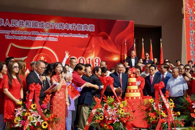 南加華人慶祝中華人民共和國成立70周年升旗典禮日前舉行。圖為與會政要在活動現場切蛋糕。(本報記者╱攝影)