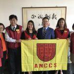 中文學校聯合會 拜會世報