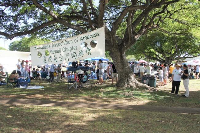 夏威夷台灣同鄉會中秋戶外野餐現場。(通訊記者高振華/攝影)