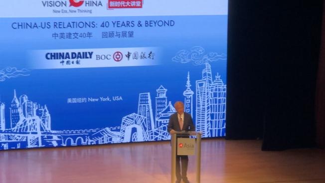 崔天凱17日在紐約舉行的「新時代大講壇」演講。(記者洪群超/攝影)