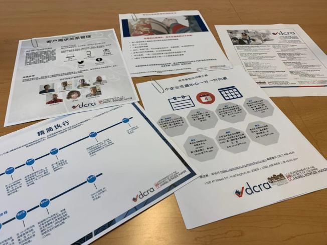 DCRA推出住房執法新流程,並提供多語言服務,協助小商業者規範經營。(記者張筠/攝影)
