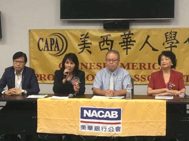 美西華人學會9.22辦財經研討會 免費入場