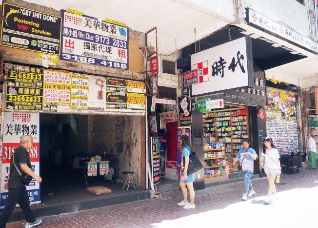 香港連串示威活動重創經濟。圖為記者在銅鑼灣商圈目擊,當時正值營業高峰期,顧客卻寥寥無幾,波斯富街空置的旺舖也在增加。(中通社)
