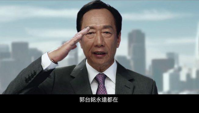 鴻海創辦人郭台銘最後關頭決定不參選總統,並發表「郭台銘永遠與中華民國同在」影片向支持者說明。圖╱取自郭台銘臉書