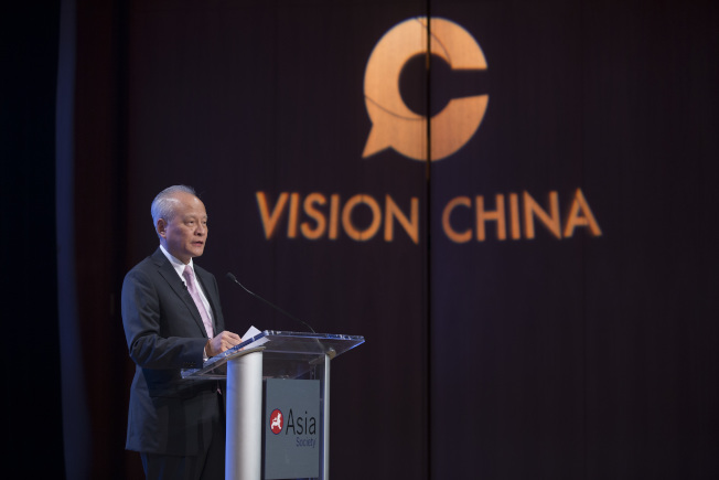 崔天凱呼籲美國以開放和自信的心態接受中國發展。(主辦方提供)