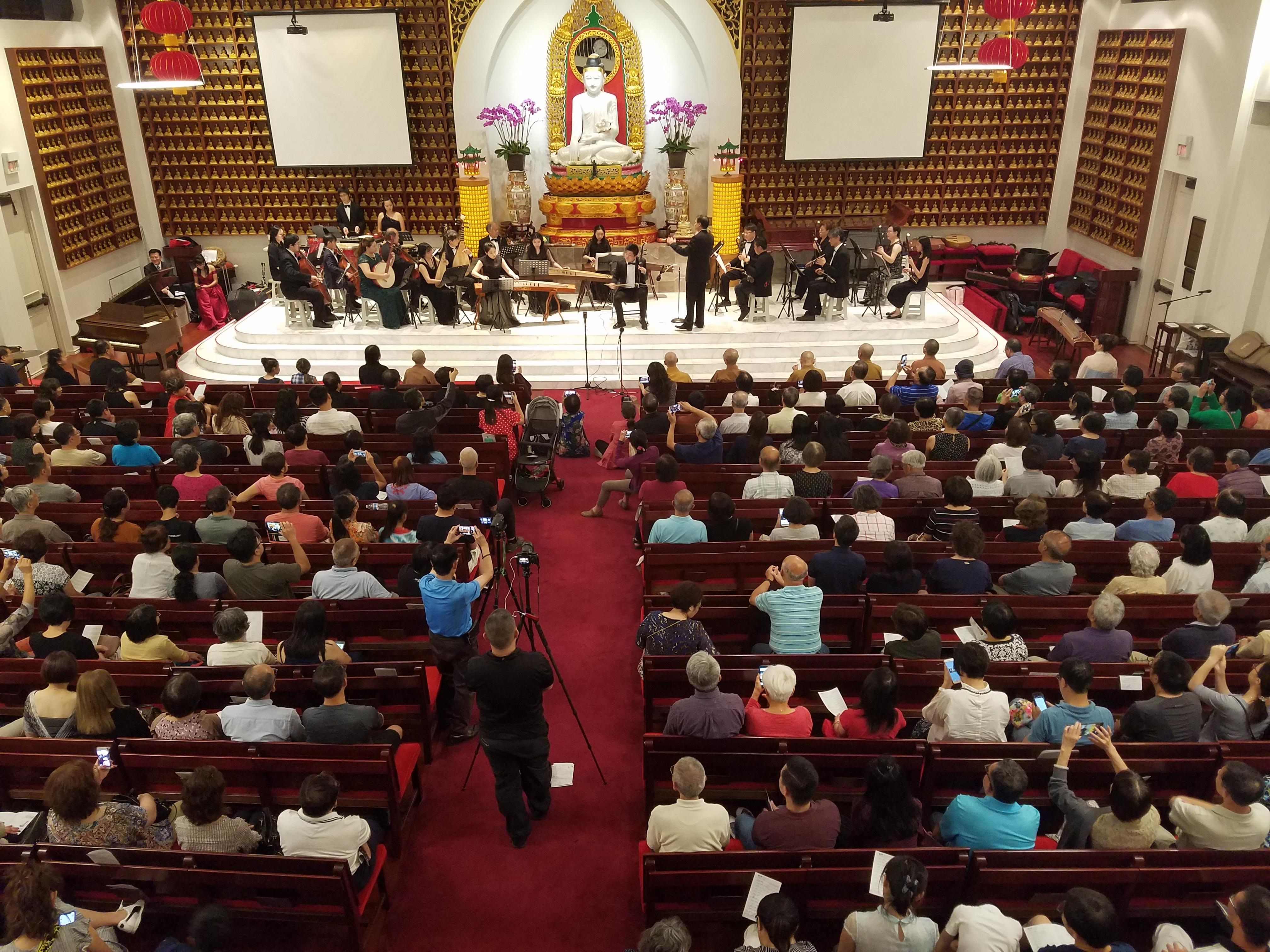德州佛教會與休士頓中華民樂團共同舉辦「月韻弦歌」的中秋音樂晚會。(德州佛教會提供)