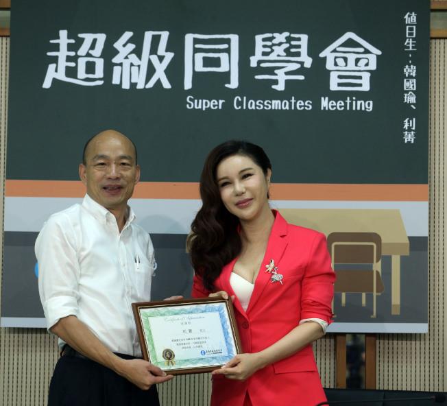 高雄市長韓國瑜(左)與藝人利菁(右)老同學相見歡。(本報資料照片)