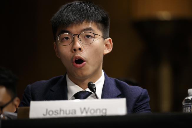 香港眾志秘書長黃之鋒在美國國會作證。(美聯社)