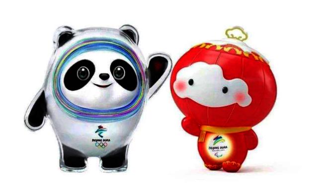 北京冬奧吉祥物「冰墩墩」(左)、冬殘徵吉祥物「雪容融」(右)(新浪微博照片)