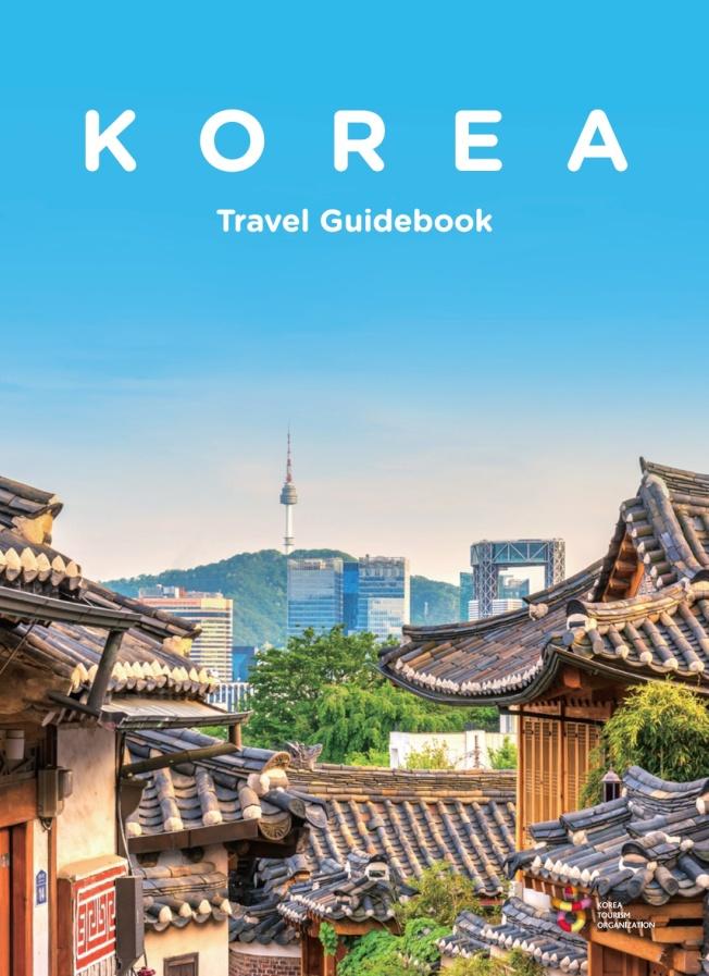 百福旅行社正推出「買一送一」2019年亞洲系列各地旅遊的優惠。(取自該網站)