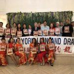 發揚中華文化  第三屆「紐約龍獅節」22日登場