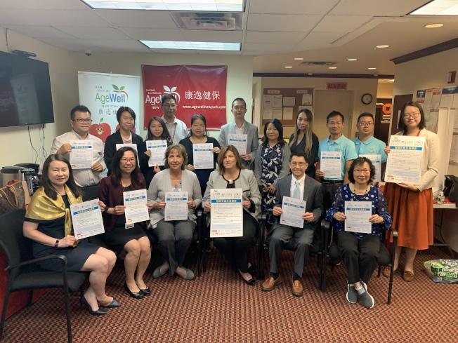 康逸健保宣布將於9月21日在布碌崙救世軍華人堂社區中心舉辦「健康安逸生活講座」。(記者和釗宇/攝影)