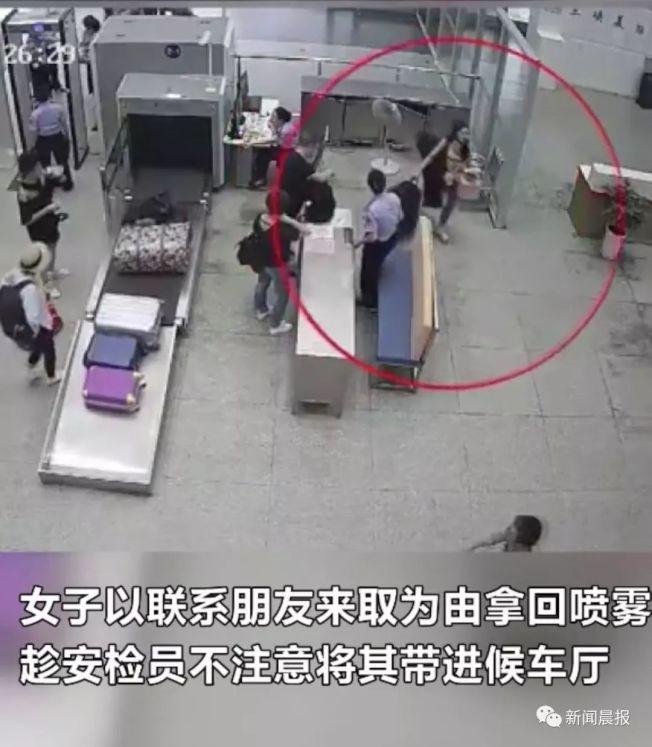 劉露以聯繫朋友來取為由,自行將已被查出的易燃壓縮氣罐帶進候車廳。(取材自新聞晨報)