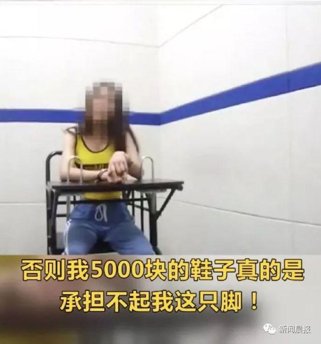 民警訊問時,劉露把鞋子甩掉,腳晃來晃去,並說她稱需要一雙襪子:「否則我5000塊的鞋子真的是承擔不起我這隻腳。」(取材自新聞晨報)